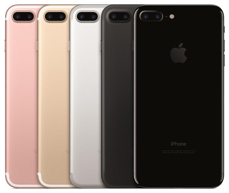 515571-iphone-7-colors